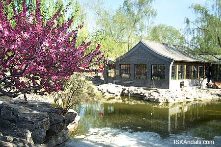 Liuyin Park, Beijing